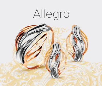 Collection «Allegro»