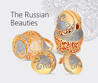 Collection «Russian beauties»