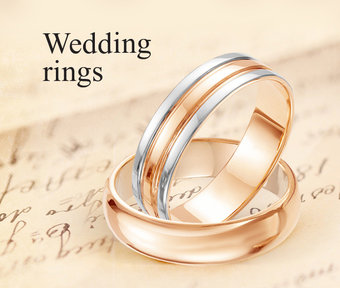 Collection «Wedding rings»